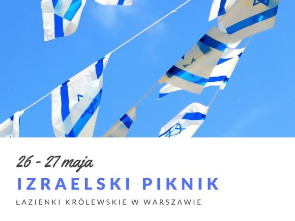 2018-05_Lazienki-2